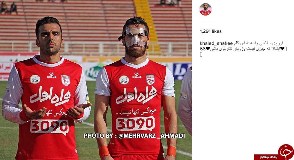 واکنش ورزشکاران نسبت به مصدومیت سینا عشوری+ اینستاپست