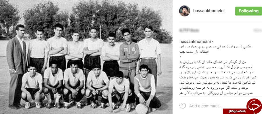 وقتی سید احمد خمینی فوتبالیست بود+عکس