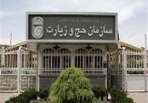 باشگاه خبرنگاران - آغاز اعزام زائران به پیاده روی اربعین از 11 آبان/ بیش از صد هزار روادید صادر شده است