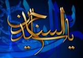 باشگاه خبرنگاران - مناجات عاشقانه امام سجاد علیه السلام  +صوت