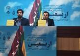 باشگاه خبرنگاران - دومین همایش ملی ظرفیتهای تمدنی اربعین اواسط آبان ماه برگزار میشود