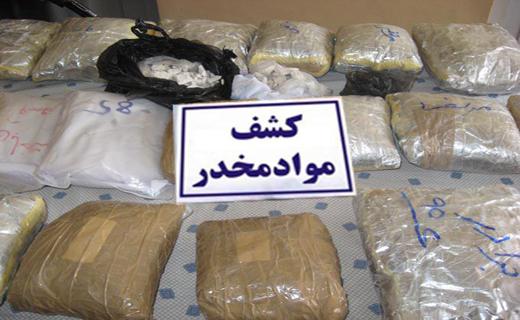 کشف 142 کیلو تریاک در درگیری با قاچاقچیان مسلح