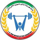 باشگاه خبرنگاران -هفدهمین جلسه شورای عالی فنی وزنه برداری 8 آبان برگزار میشود
