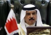 باشگاه خبرنگاران - اعتراض به تداوم حمایت انگلیس از شاه بحرین در لندن