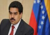 باشگاه خبرنگاران - مجلس ملی ونزوئلا نیکلاس مادورو را احضار کرد