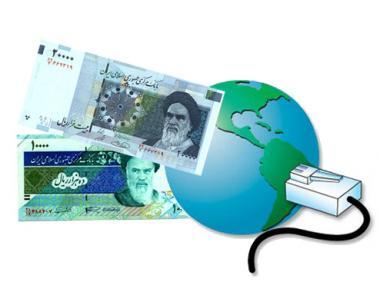 محاسبه تعرفه اینترنت Adsl و WiFi با دانلود نرم افزار رسمی وزارت ارتباطات