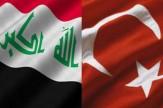 باشگاه خبرنگاران - قرارداد لغو روادید ترکیه با عراق برای دارندگان گذرنامه سیاسی اجرایی شد