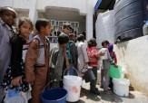 باشگاه خبرنگاران - سازمان ملل: گرسنگی، زندگی میلیون ها نفر را در یمن تهدید می کند