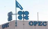 باشگاه خبرنگاران -آغاز نشست اوپک برای بررسی جزئیات کاهش تولید نفت