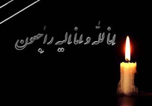 مراسم ترحیم برادر سردار جزایری روز یکشنبه برگزار میشود