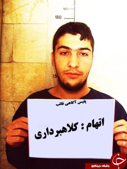 تصاویر دلالان تبهکار چیتگر منتشر شد/ مالباختگان به پلیس مراجعه کنند+تصاویر