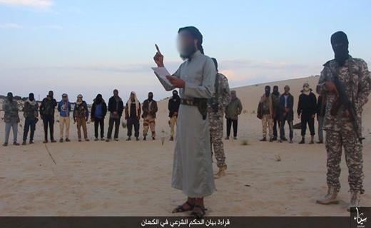 داعش پیرمرد صدساله نابینا را گردن زد