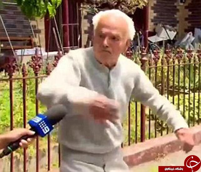واکنش جالب پیرمرد به مرگ همسایه +تصاویر