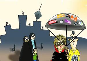 دینستیزی و ایجاد شبه در رسانههای بیگانه و تأثیر آن بر جوانان