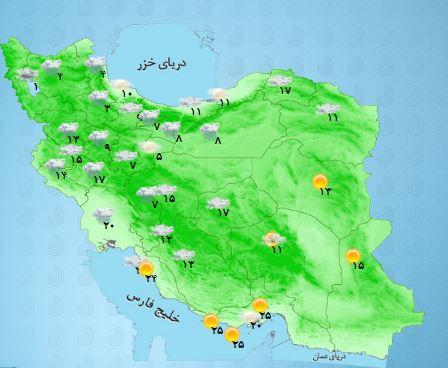 شدت بارندگی ها در کدام استان ها خواهد بود ؟