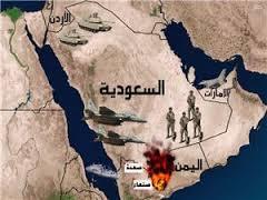 تقاضای دیدهبان حقوق بشر از اوباما برای توقف فروش سلاح به عربستان