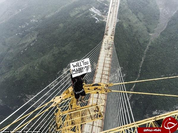 خطرناک ترین و هیجان انگیزترین خواستگاری جهان +تصاویر