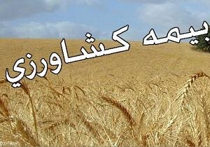 چه عواملی سبب تاخیر در پرداخت غرامت کشاورزان می شود؟