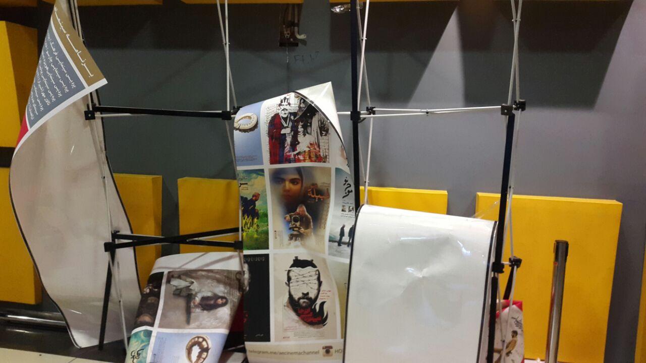 اکران پرحاشیه سلام بمبئی/ درگیری حراست پردیس کوروش با خبرنگاران