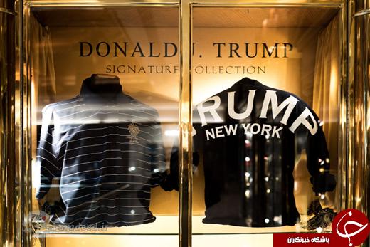 عکس/ گشت و گذاری در برج ترامپ