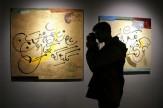 باشگاه خبرنگاران -تجلی حافظ با نقش و خیال ابراهیم حقیقی در گالری «آ»