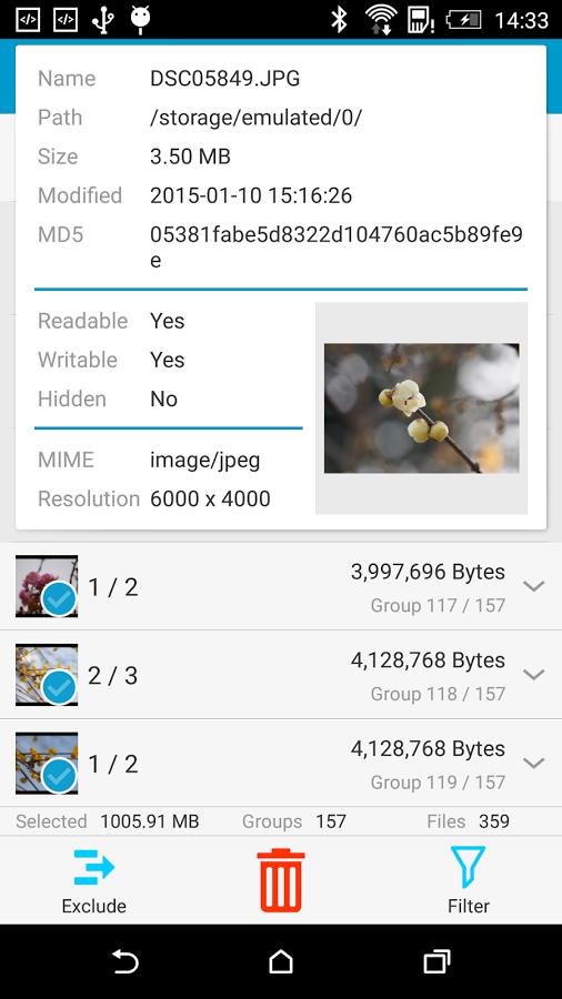 جستجو و حذف فایل های تکراری با دانلود  Search Duplicate File  برای اندروید