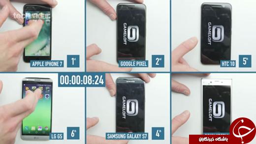 آیفون ۷ سریعترین گوشی سال ۲۰۱۶ شد +تصاویر
