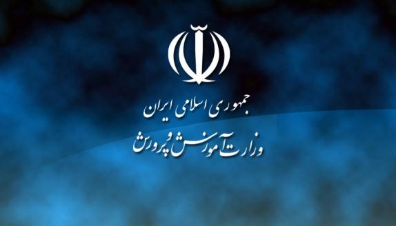 باشگاه خبرنگاران -چشم انتظاری فرهنگیان برای پرداخت معوقات/ بودجه سال 96 ناجی آموزش و پرورش می شود؟