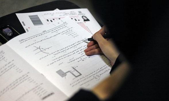 آغاز ثبت نام کنکور دکتری ۹۶/ آزمون یکسان برای دولتی ها و آزاد