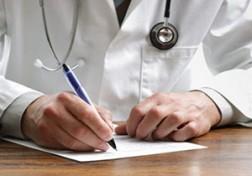 باشگاه خبرنگاران - کار دانشجویان پزشکی به نام استاد + صوت