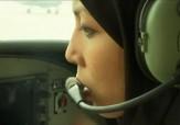 باشگاه خبرنگاران - خلبانان زن در ارتش افغانستان + فیلم