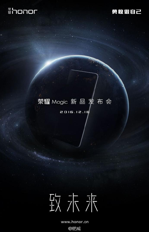 قیمت گوشی گوشی mate 9,مشخصات فنی گوشی mate 9,بررسی گوشی mate 9,