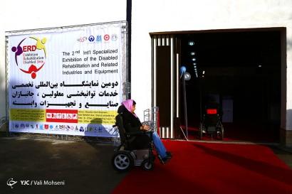 باشگاه خبرنگاران -نمایشگاه بینالمللی خدمات توانبخشی معلولین و جانبازان