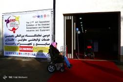 باشگاه خبرنگاران - نمایشگاه بینالمللی خدمات توانبخشی معلولین و جانبازان
