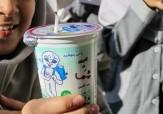 باشگاه خبرنگاران -توزیع شیر مدارس در انتظار ابلاغیه سازمان برنامه و بودجه