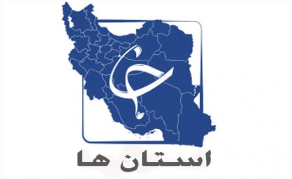 باشگاه خبرنگاران - از خودکشی دانشجوی چابهاری تا تکذیب سقوط هواپیما در شیراز