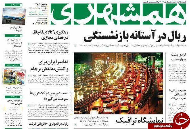 از خط و نشان کشیدن روباه پیر برای ایران تا بازنشستگی ریال!