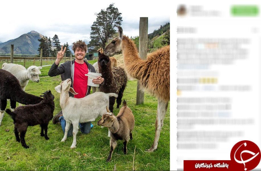 تصاویر جدید از سلطان سلفی با حیوانات+ تصاویر