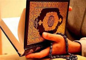 دعایی که قبل از استخاره باید بخوانیم,