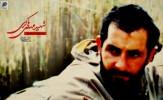 باشگاه خبرنگاران - شهیدی که پیکرش در هور مدفون است