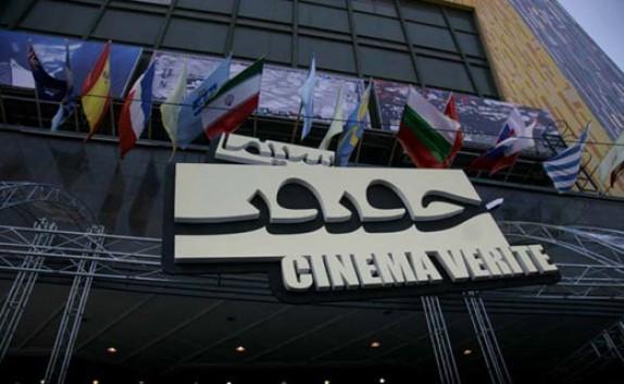 باشگاه خبرنگاران - معجونی از «مادر» علی حاتمی، سریال «خانه سبز» و مذاکرات هستهای!