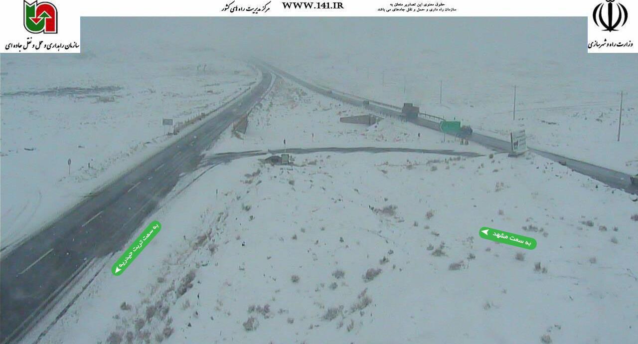 بارش برف و باران در 14 استان/ 6 محور مواصلاتی مسدود شد+تصاویر