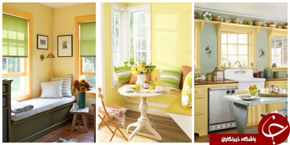 چگونه انرژی مثبت را وارد خانه های خود کنید؟