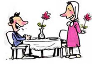 با همسرتان درد دل کنيد