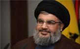 باشگاه خبرنگاران - سید-حسن-نصرالله-حزبالله-روابط-خوبی-با-میشل-عون-دارد-اعتراف-ترامپ-و-بایدن-و-بسیاری-از-مسئولین-آمریکایی-به-حمایت-کشورشان-از-تروریسم