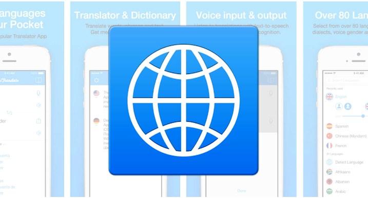 دانلود نرم افزار مترجم صوتی برای اندروید+ آنلاین