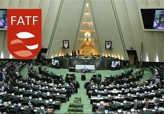 جلسه کارگروه بررسی FATF بعد از تعطیلات مجلس برگزار میشود