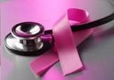 باشگاه خبرنگاران -چطور مقابل سرطان سینه شکستناپذیر شویم؟