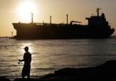 باشگاه خبرنگاران -افزایش 1 درصدی بهای نفت در آستانه نشست کشورهای غیرعضو اوپک