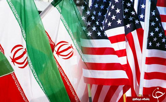 مقامات ایران، آمریکا را به کل فراموش کنند/ تحریمهای جدید در انتظار ایران است